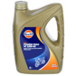 Gulf Power Trac 4t Engine Oil 10W40 5ltr
